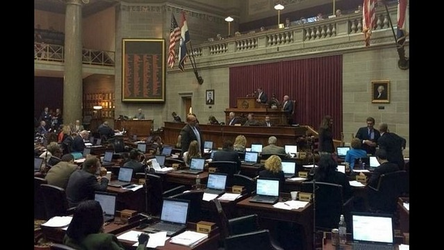 Legis. Leaders on Achievements, Disappointments of 2016 Session