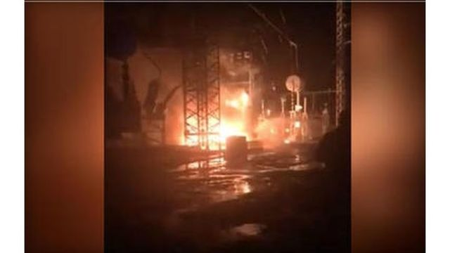 Fire, Explosion at Power Plant Leads to Blackout in Northern Puerto Rico